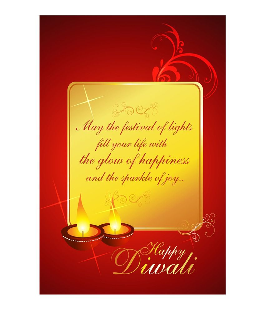 Shopisky Red And Gold Framed Wishes Diwali Poster