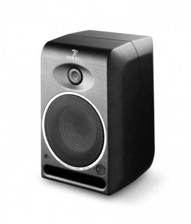 focal cms 65 active studio monitors buy focal cms 65 active studio monitors online at best. Black Bedroom Furniture Sets. Home Design Ideas
