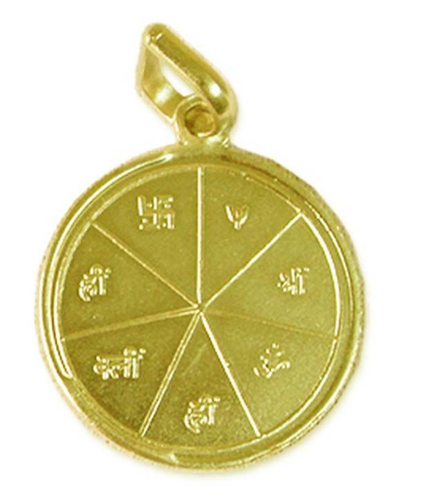 Navkaar Creation Navkaar Creation Karya Siddi Yantra Locket In Copper