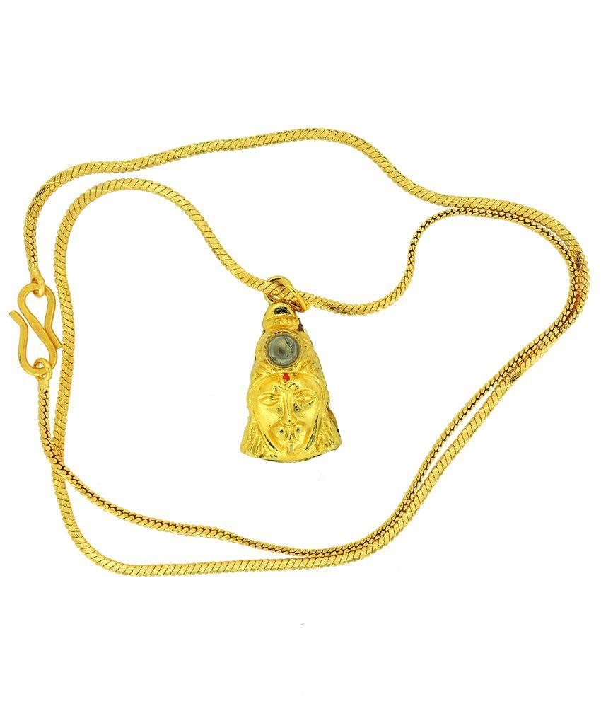 Pmkk Gems Shri Hanuman Chalisa