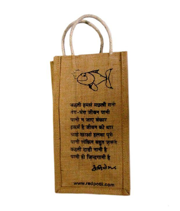 Shraddha Jute Shop Jute Water & Wine Bottle Cover Wide & Printed