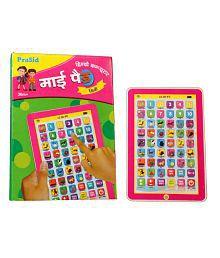 PraSid Mini My Pad Hindi