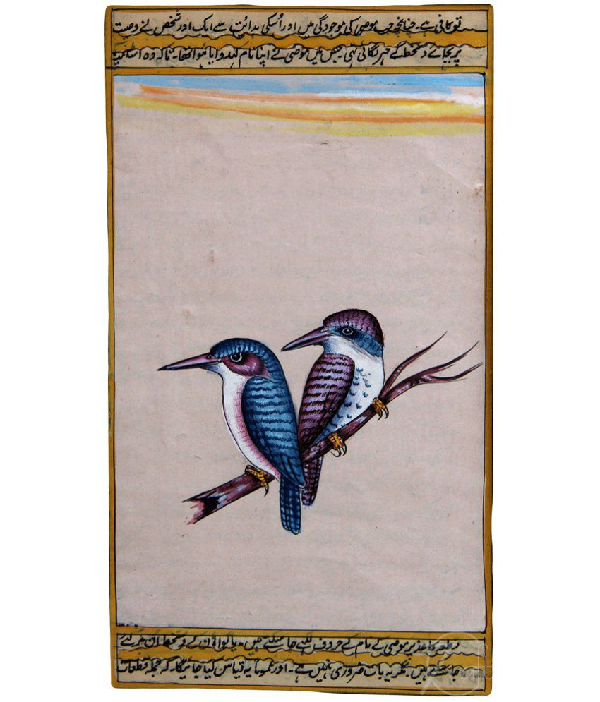 Handmade Indian Miniature Painting-Birds on Tree (With Golden Frame)