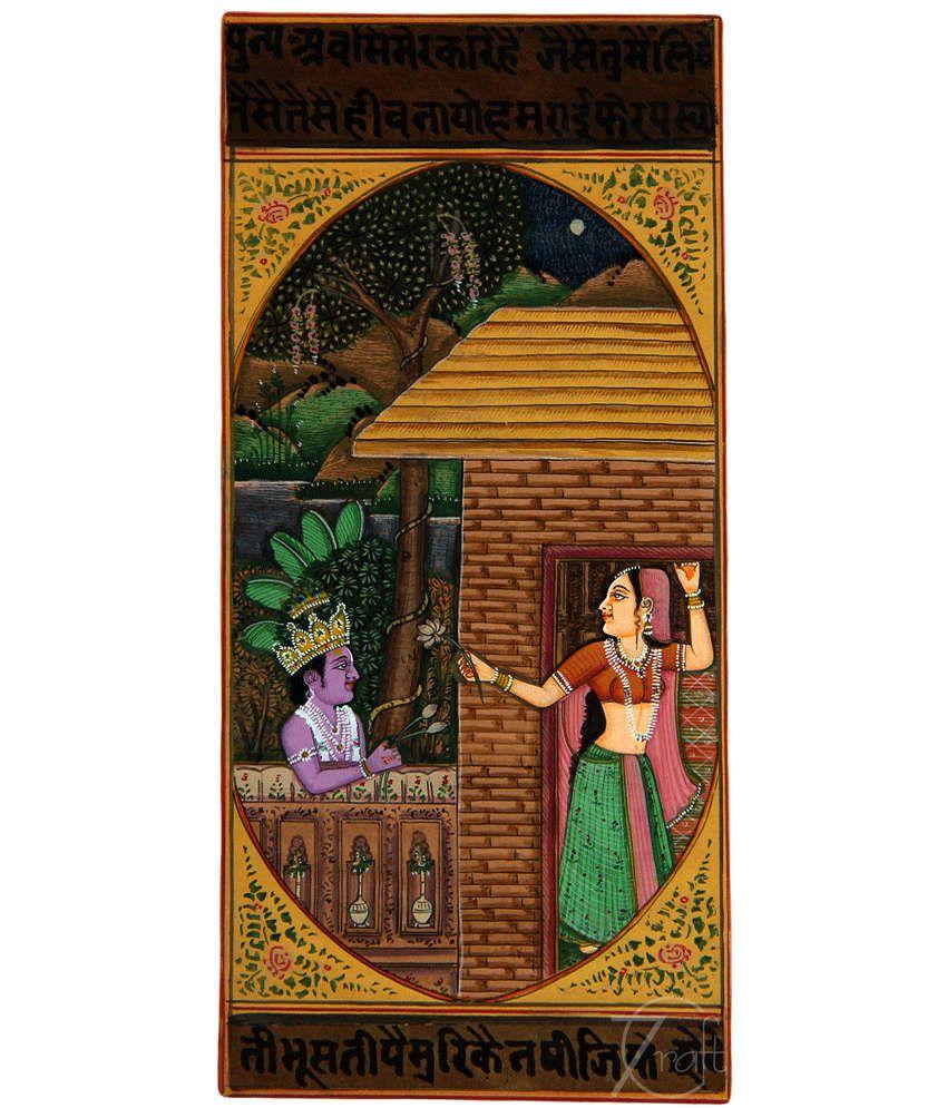 Handmade Indian Miniature Painting-Radha-Krishna (With Black Frame)
