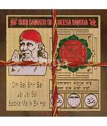 Shiva Rudraksha Ratna India: Buy Shiva Rudraksha Ratna