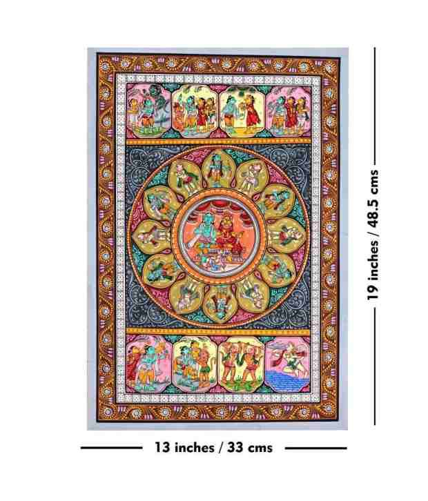 Odisha Handicrafts Divine Blessings Pattachitra Painting
