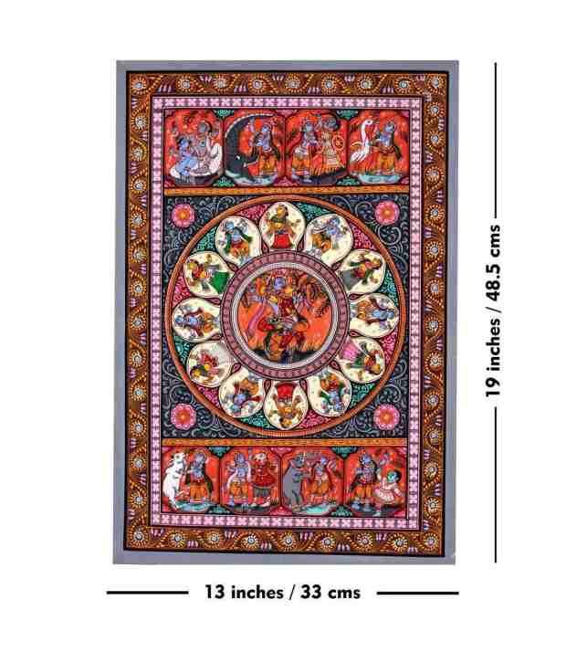 Odisha Handicrafts Madhur Milan Pattachitra Painting