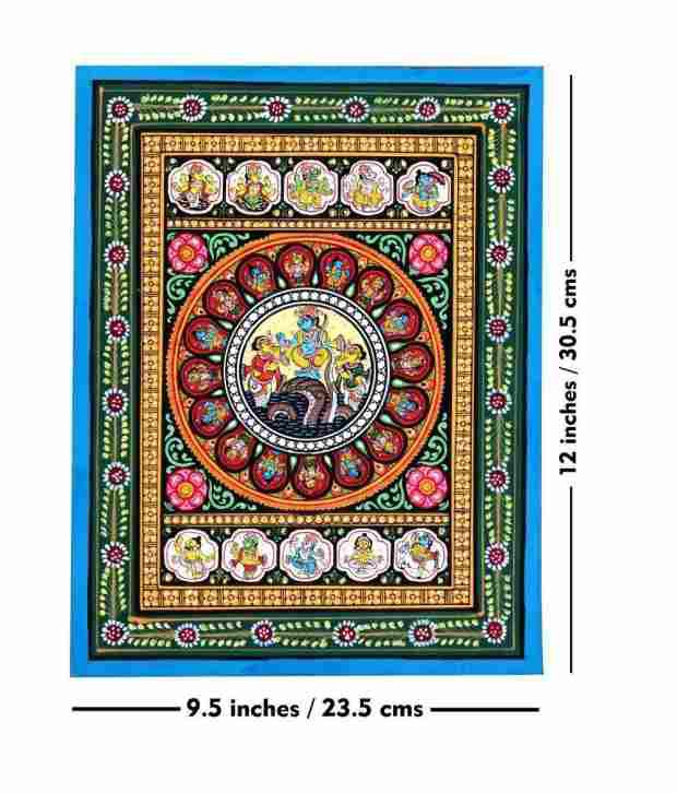 Odisha Handicrafts Vishwatma Pattachitra Painting