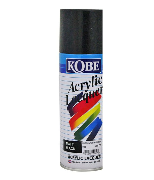 Spedy Kobe Car Touchup Spray Paint Black Mitsubishi Lancer