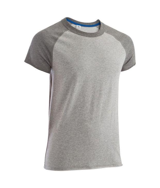 Domyos Boxing T-shirt Fitness Apparel