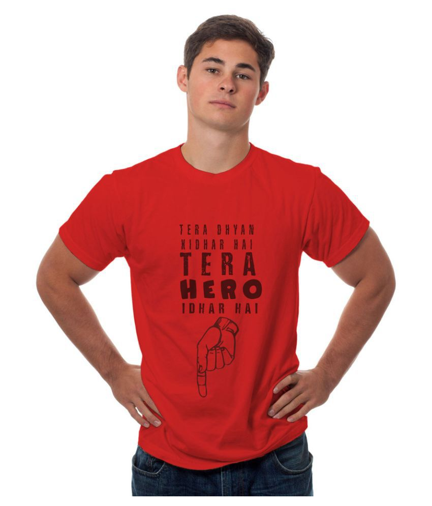 Sowing Happiness Red Round T Shirt