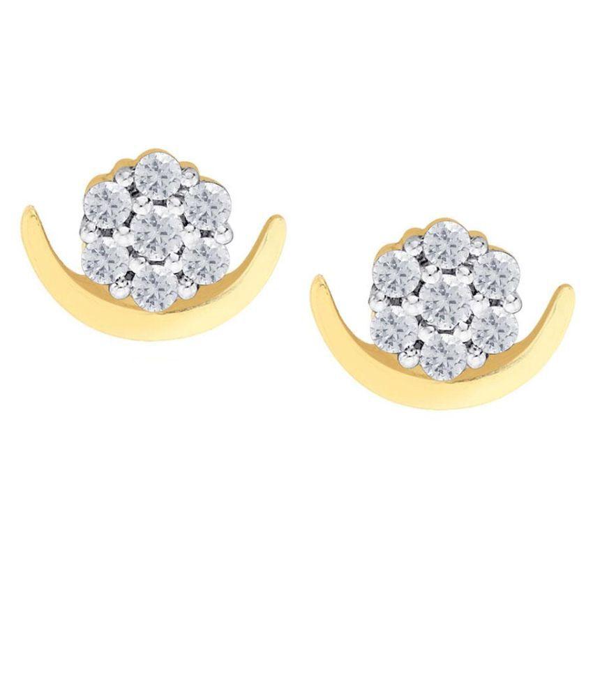Nirvana 18kt BIS Hallmarked Yellow Gold Diamond Studs