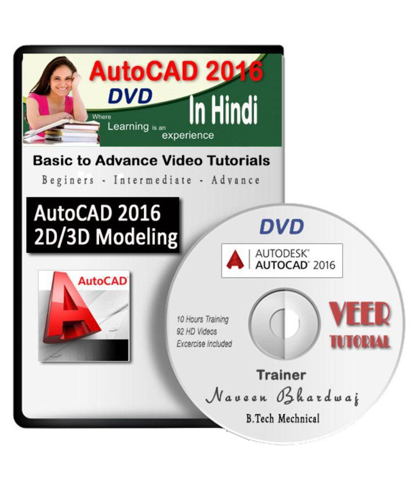 Autocad 2016 basic to advance video training 10 hrs in for Basic cad online