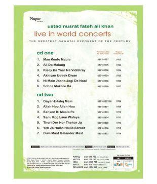Man Kunto Maula ( Audio CD )- Hindi: Buy Online at Best