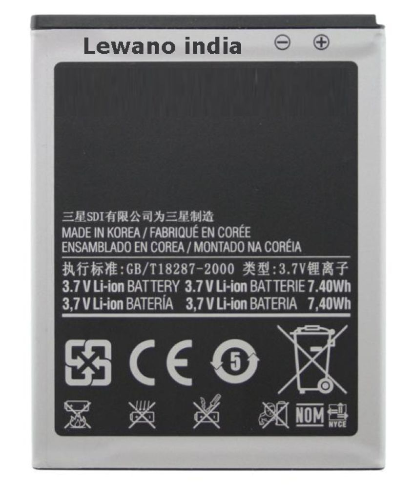 Lewano-3000mAh-Battery-(For-Samsung-Galaxy-J7)