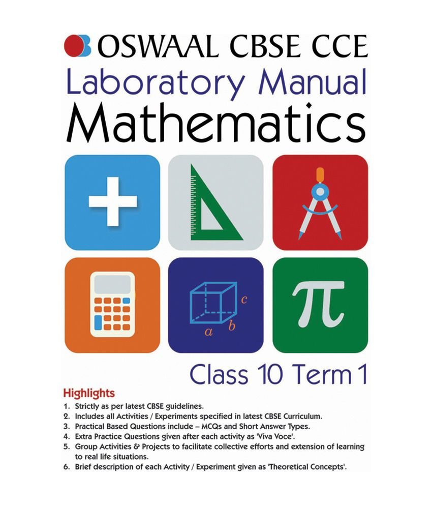 Oswaal CBSE CCE Laboratory Manual For Class 10 Term I (April to September)  Mathematics