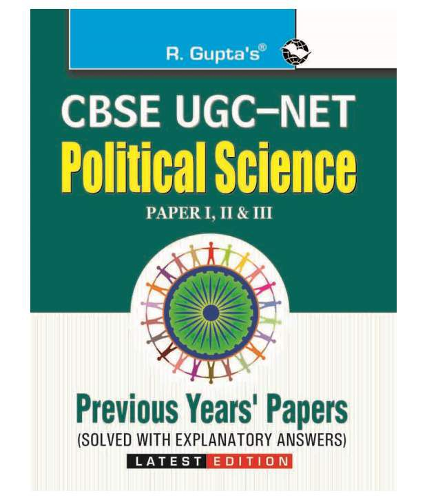 Political Science discount paper