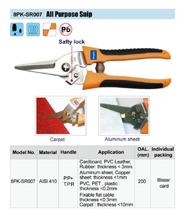 Proskit 8pk-sr007 All Purpose Snip