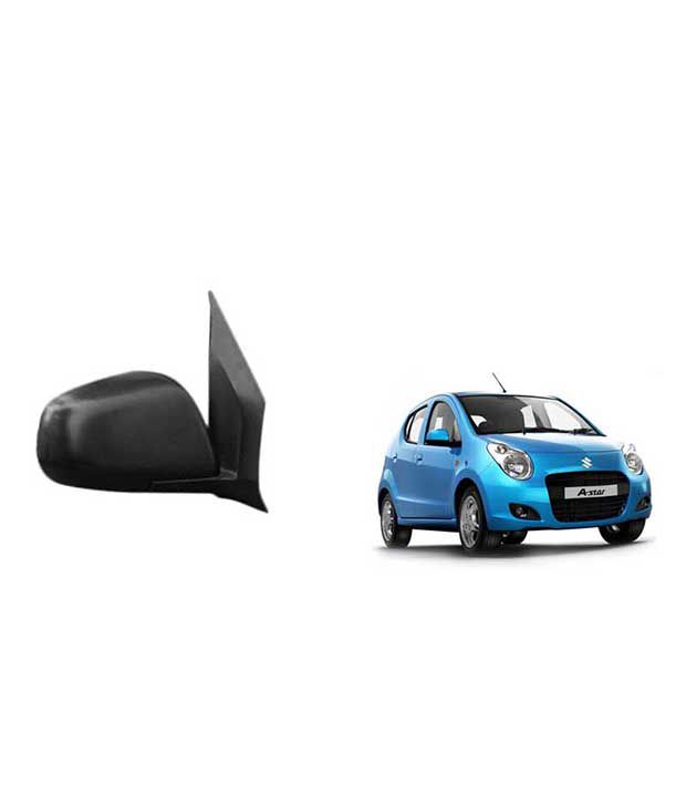 Car Side Mirror Price In India