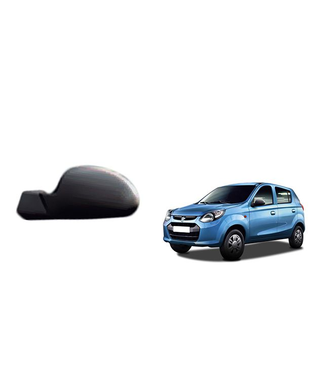 Car Side Mirror Cost India