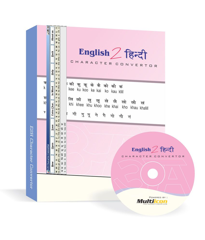 Multiicon E2h Character Convertor Typing Educational Software CD