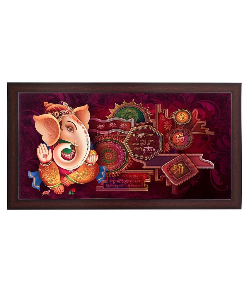 BM Traders Ganesh-ji Wooden Photo Frame