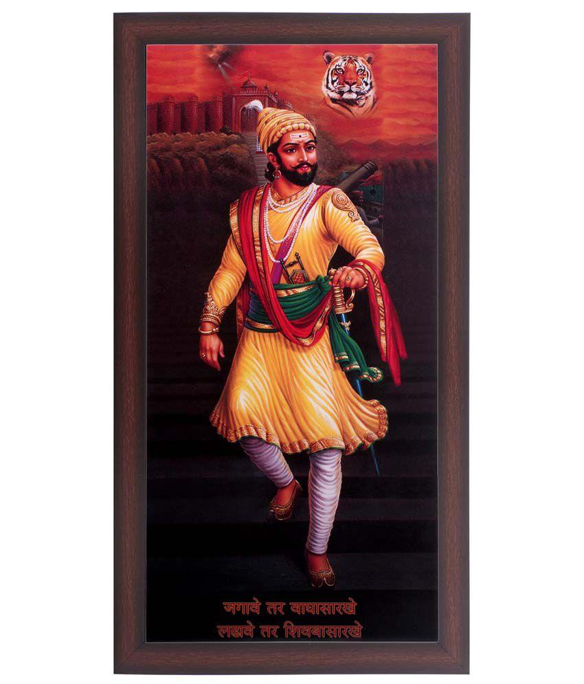 BM Traders Shivaji Wooden Photo Frame