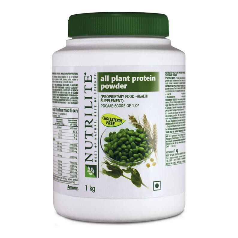 Amway Nutrilite All Plant Protein Powder 1kg Buy Amway