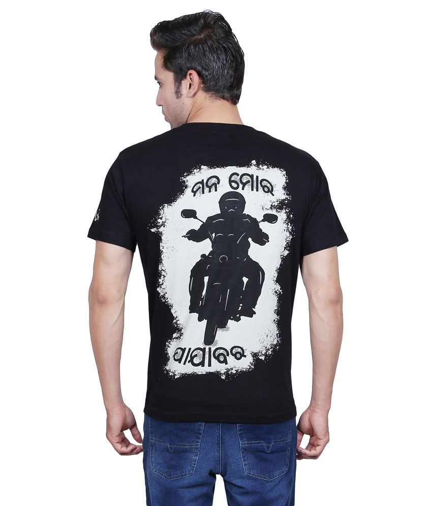 Black t shirt online design -  Being Odia Jajabara R E Biker Design Back Print Black Colour T Shirt