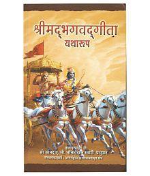 Religion & Spirituality Books: Buy Religion & Spirituality Books