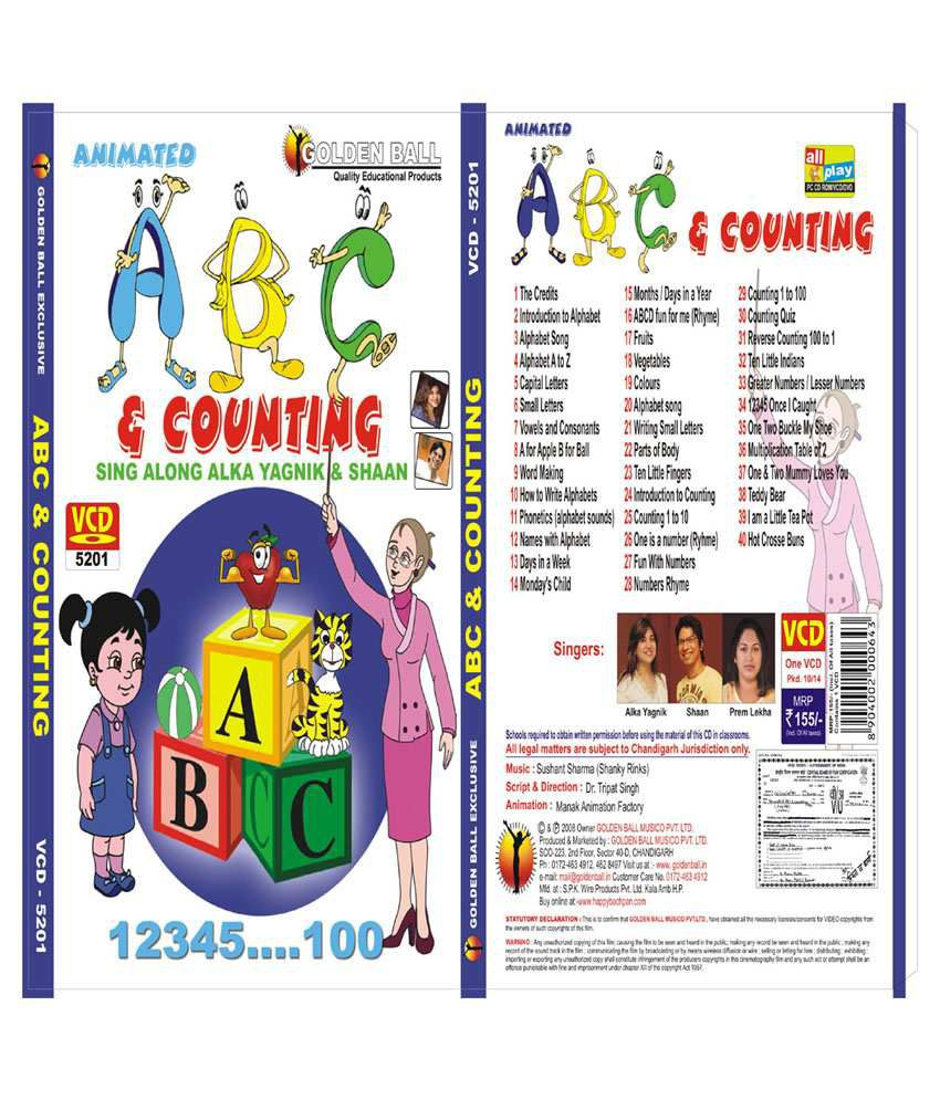 Golden Ball Abc & Counting: Buy Golden Ball Abc & Counting