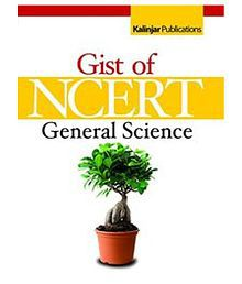 F21-NCERT GIST OF GENERAL SCIENCE