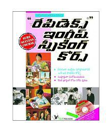 Language Learning Books: Buy Language Learning Books Online at Best