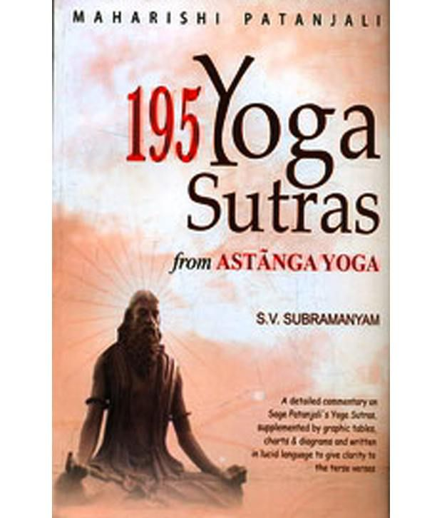 Maharishi Patanjali 195 Yoga Sutras Code 9453 A
