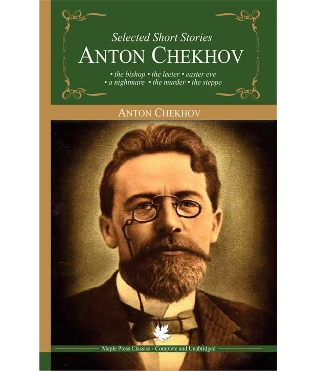 """true ambitions bet short story anton chekov Home questions and answers culture and science the moral lessons in anton chekhov's short story """"the bet."""