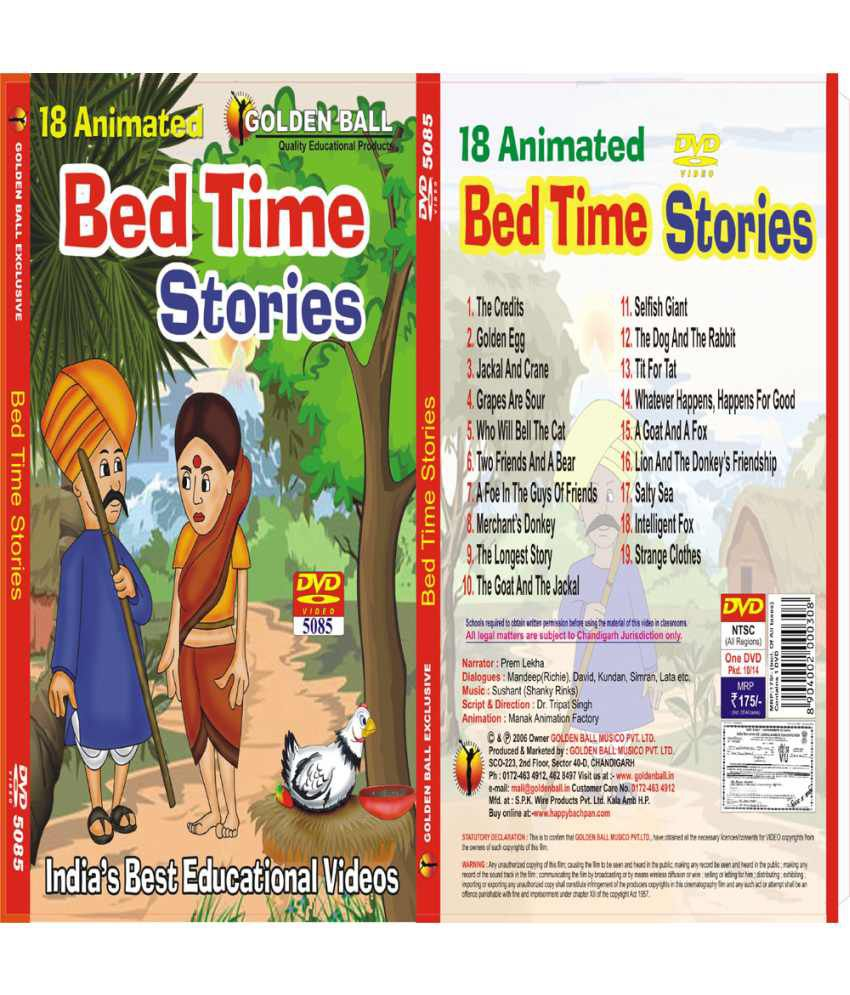 Golden ball english ent bed time stories dvd buy golden for Bed stories online