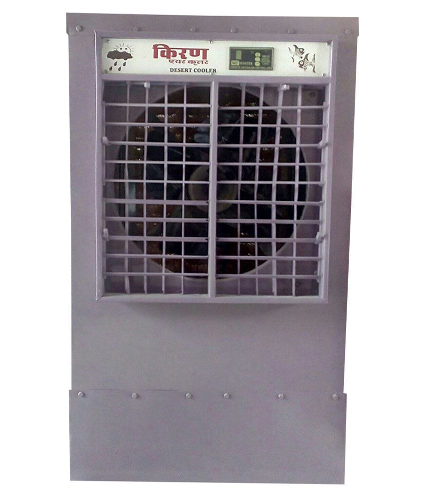 Kiran Industries 50 Litre Personal Cooler Grey
