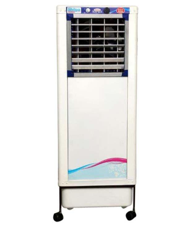 Shilpa Coolers 45 Vivo-250 New Desert Cooler White