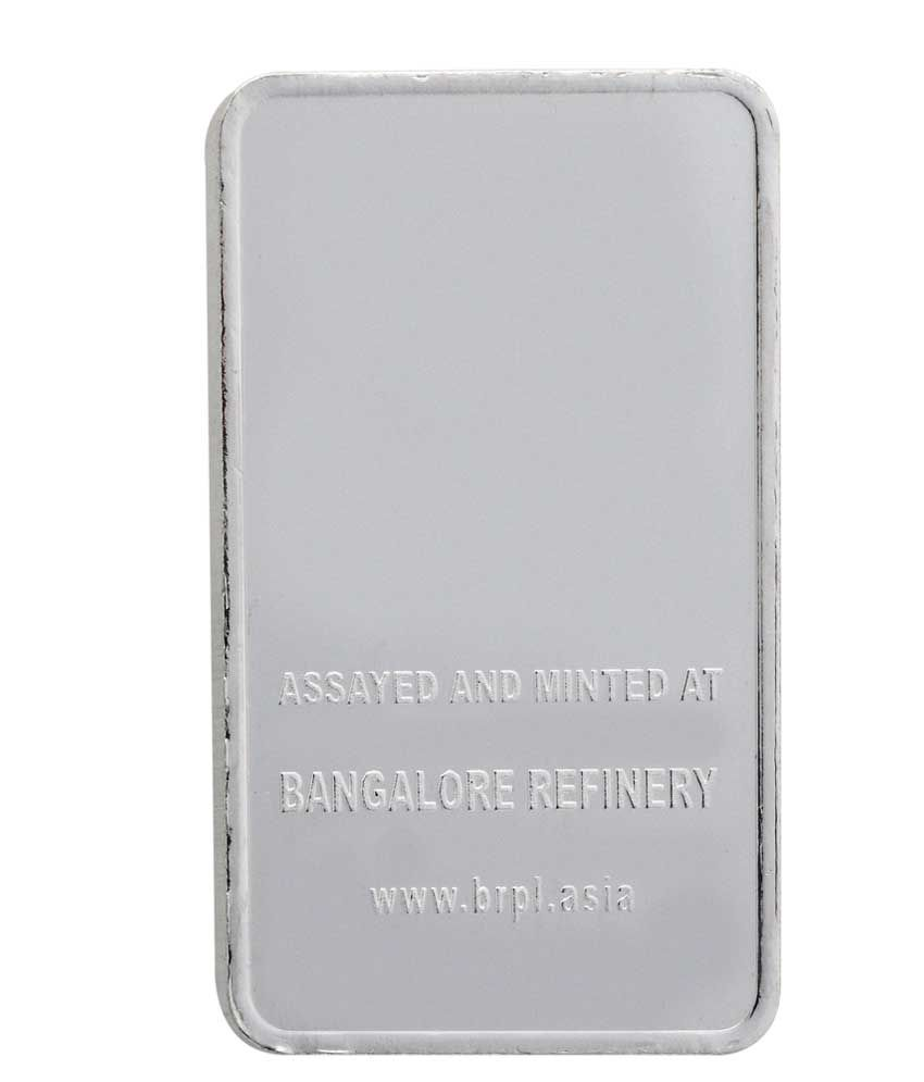 Bangalore Refinery 100 Gram 999 Purity Silver Bar Buy