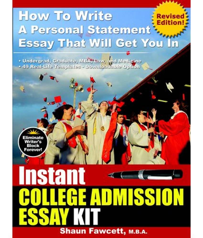 Instant college admission essay