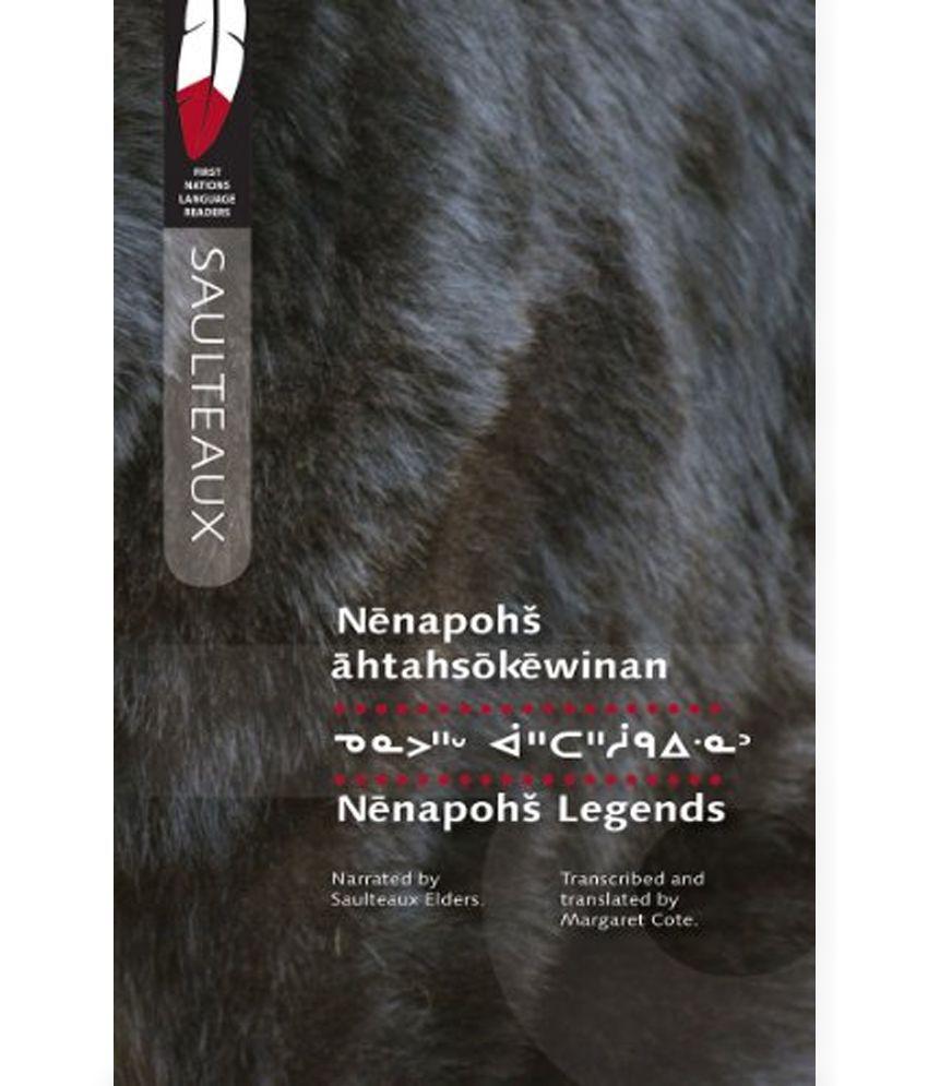 Nenapohs Legends