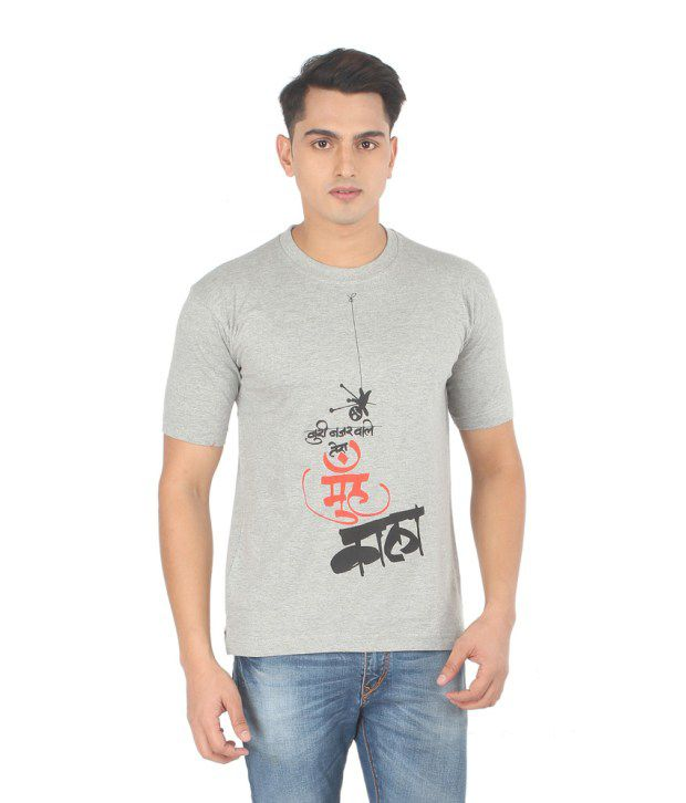 Sabudana Boori Nazar Grey Cotton Half Sleeves Men T -shirt
