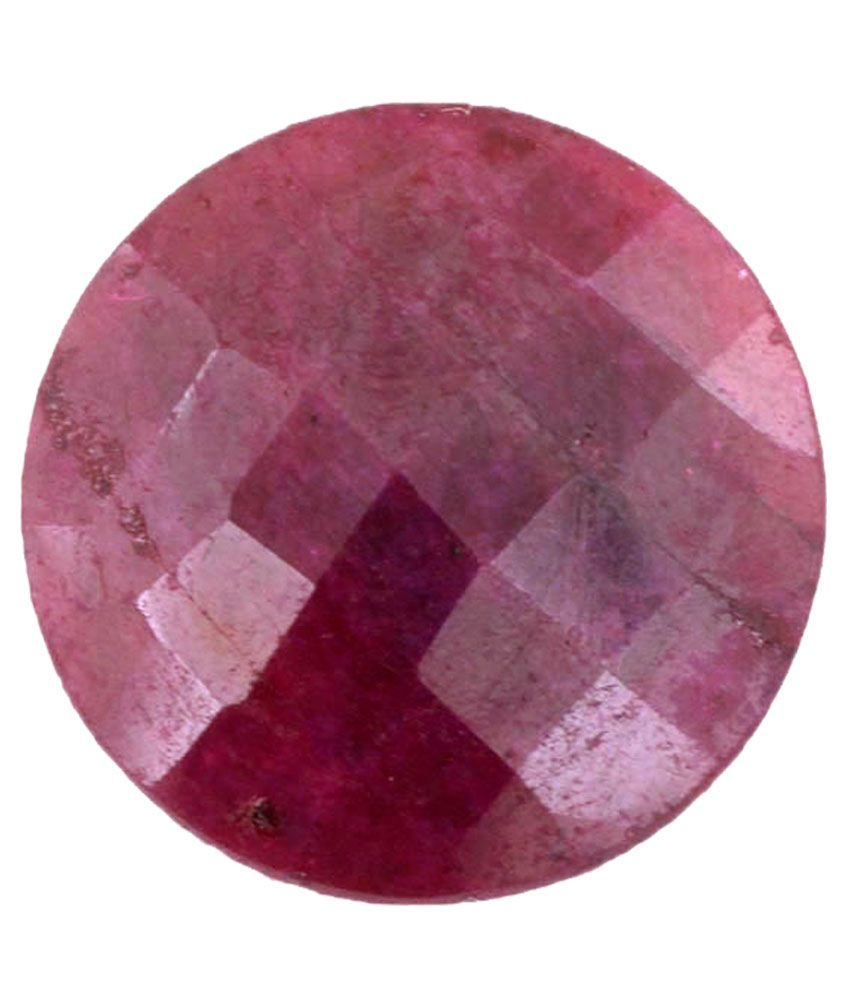 Avaatar Red Faceted 16.5 Carat Ruby (manik) Gemstone