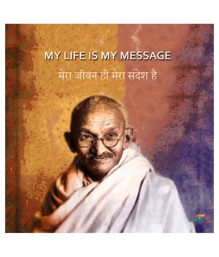 Mahatma Gandhi Inspirational Quotes About Life