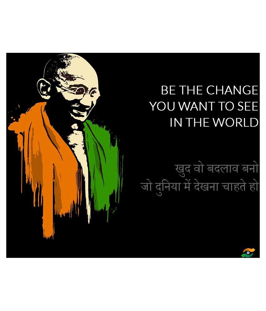 Tallenge Mahatma Gandhi Motivational Quotes In Hindi Be