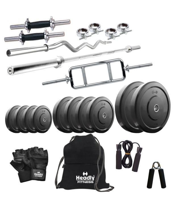 Cybex Treadmill Error 3: Headly 22 Kg Home Gym, 14 Inch Dumbbells, 3 Rods, Gym