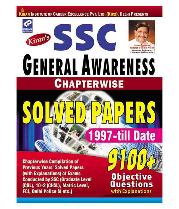 Kiran's SSC General Awareness Chapter wise Solved Papers - English 2016