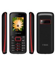 I Kall K-88 Red- Pack of 2