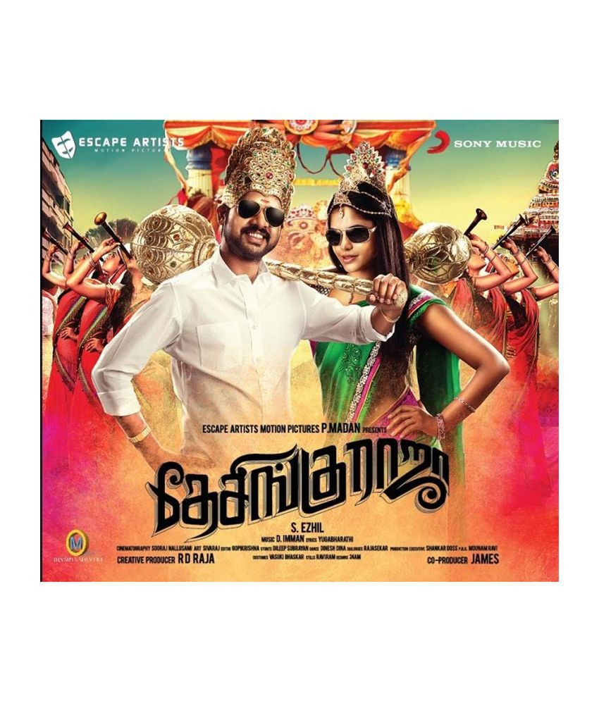 Desingu Raja Audio CD Tamil