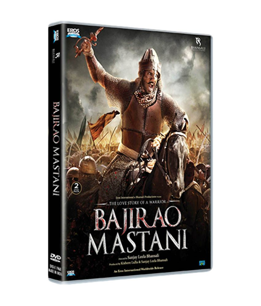 Bajirao Mastani DVD Hindi